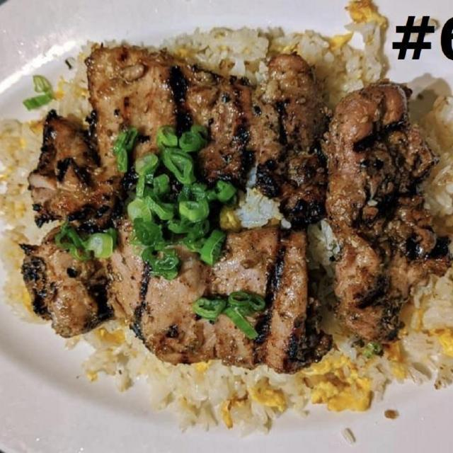 67A.  Grilled Chicken on Fried Rice