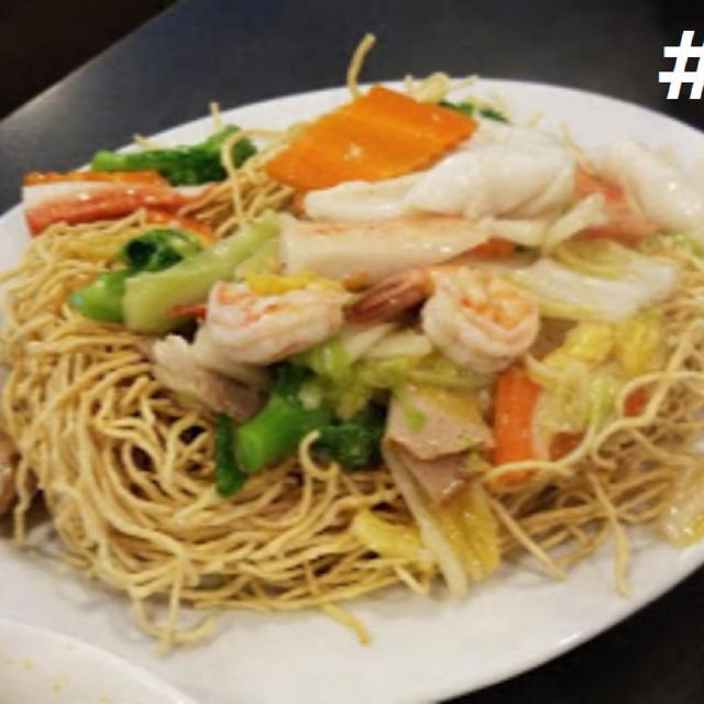 76.	Mixed Meat and Seafood Chow Mein