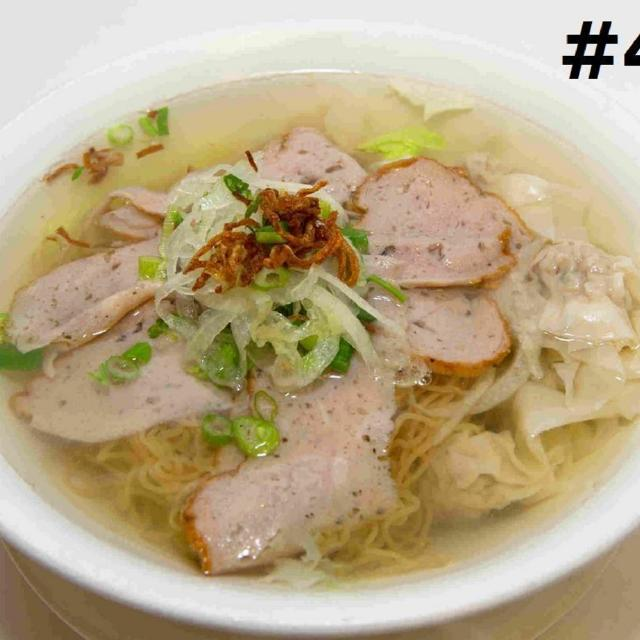40.	Wonton Noodle Soup with Sausage