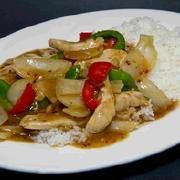 59.	Spicy Lemon Grass Chicken Steamed Rice