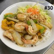 30.  Spicy Lemon Grass Stir Fried Shrimp
