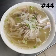 44.	Chicken Breast Noodle Soup