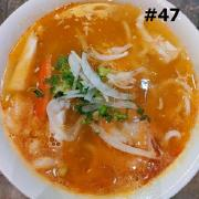 47.	Shrimp, Crab Meat and Pork Lai Fan Soup
