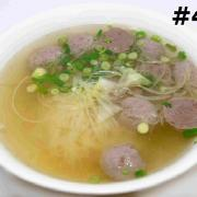 43.  Beef Ball Noodle Soup