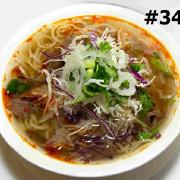 34. Hue's Spicy Beef & Pork Noodle Soup