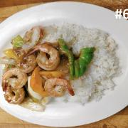 61.	Spicy Lemon Grass Shrimp Steamed Rice