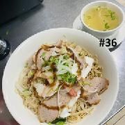 36.  Special Dried Egg & Rice Noodle