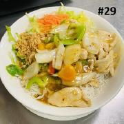 29.  Spicy Lemon Grass Stir Fried Chicken